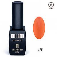 Гель-лак Milano 8 мл. №175⭐⭐⭐⭐⭐