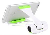"""Складная подставка Primo SP01 для планшетов 7""""-10"""" - Green, фото 1"""