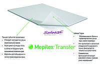 Mepilex Transfer / Мепилекс Трансфер - повязка для отвода экссудата, стерильная 7,5 х 8,5 см