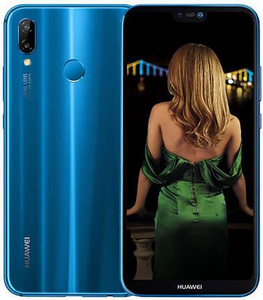 Смартфон Huawei P20 Lite Blue (6353660), фото 2