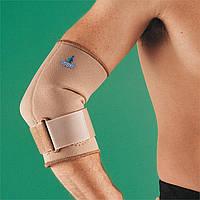 Ортопедический локтевой ортез Oppo 1080 США