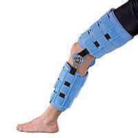 Ортез на коленный сустав Oppo 4039