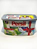 Капсулы  для стирки белья Persil  Universal  Power mix Caps  45st