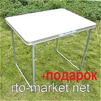 Стол складной для пикника(туристический)кейс c усиленной столешницей