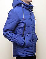 Парка зимняя мужская, материал-синтепон,цвет-синий. Код товар DS-9079