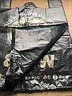 Пакет-майка BMW 50 кг ''Super Bag'' 400*590, 100 шт, фото 2