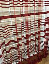 Тюль Линия Бордо Бриллиант, 3 метра, фото 3