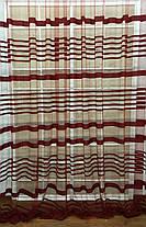 """Шторный набор """"Линия"""" (2 шторы + тюль 3м), фото 2"""