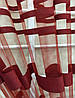 """Шторный набор """"Линия"""" (2 шторы + тюль 3м), фото 3"""