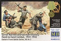 1:35 Советские морпехи и немецкие солдаты в бою, Master Box 35152;[UA]:1:35 Советские морпехи и немецкие