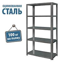 Металлический оцинкованный стеллаж 900х400 на склад балкон подвал гараж, для дома хозяйства кладовки лоджии 1800 / 5