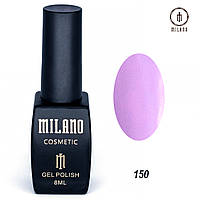 Гель-лак Milano 8 мл. №150⭐⭐⭐⭐⭐