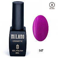 Гель-лак Milano 8 мл. №147⭐⭐⭐⭐⭐