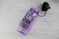 Бутылка для воды Carry My LET'S WORK фиолетовая (WB-707)
