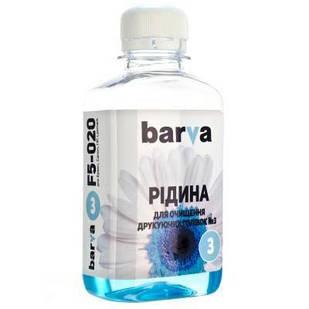 Жидкость для очистки картриджей от пигментных чернил (180г) Barva
