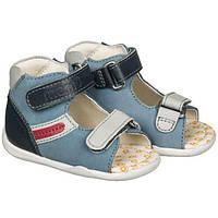 dd4b7e3762e80c Ортопедическая детская и подростковая обувь в Украине недорого на ...