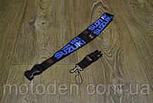 Шнурок на шею для ключей SUZUKI черный