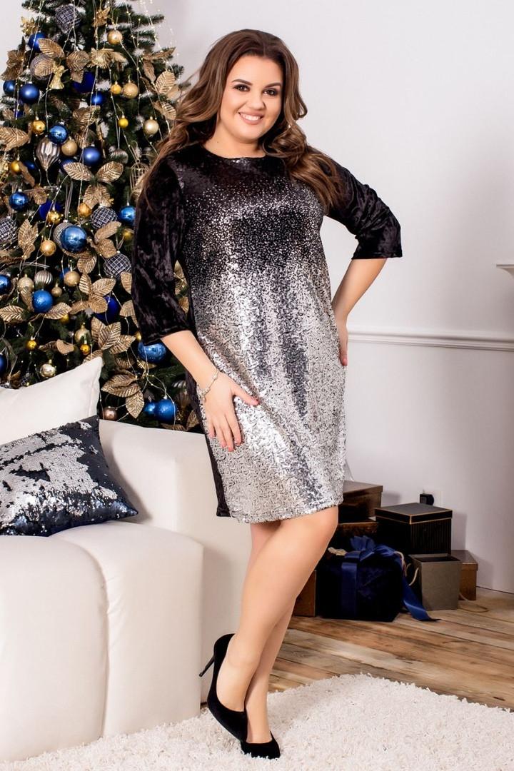 44fa1718f34 Шикарное нарядное женское платье с пайетками больших размеров до 60-го  размера - Стильная женская