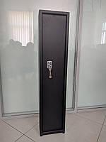 Сейфы для ружей СО 1100 1Т  для 1 ружья высотой до 108см