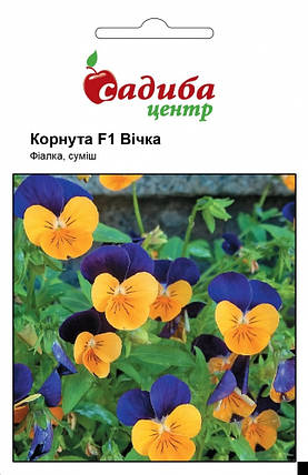 Семена фиалки корнута гибридная Глазки смесь 0,05 г, Hем Zaden, фото 2