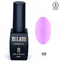 Гель-лак Milano 8 мл. №152⭐⭐⭐⭐⭐