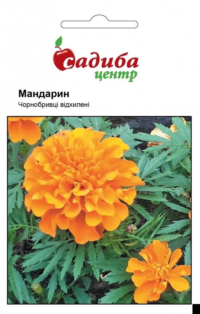Семена бархатцев Мандарин 0,2 г, Hем Zaden