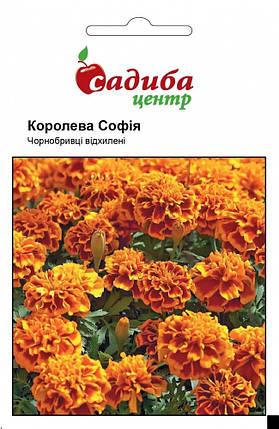 Семена бархатцев Королева София 0,2 г, Hем Zaden, фото 2