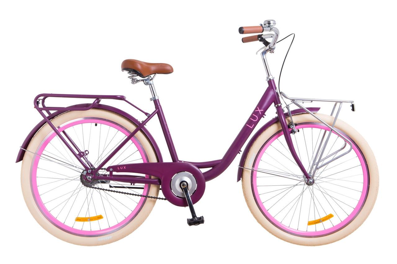 "Велосипед  ""Дорожник 26 LUX  CARRIER  2019"""