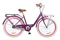 "Велосипед  ""Дорожник 26 LUX  CARRIER  2019"", фото 1"