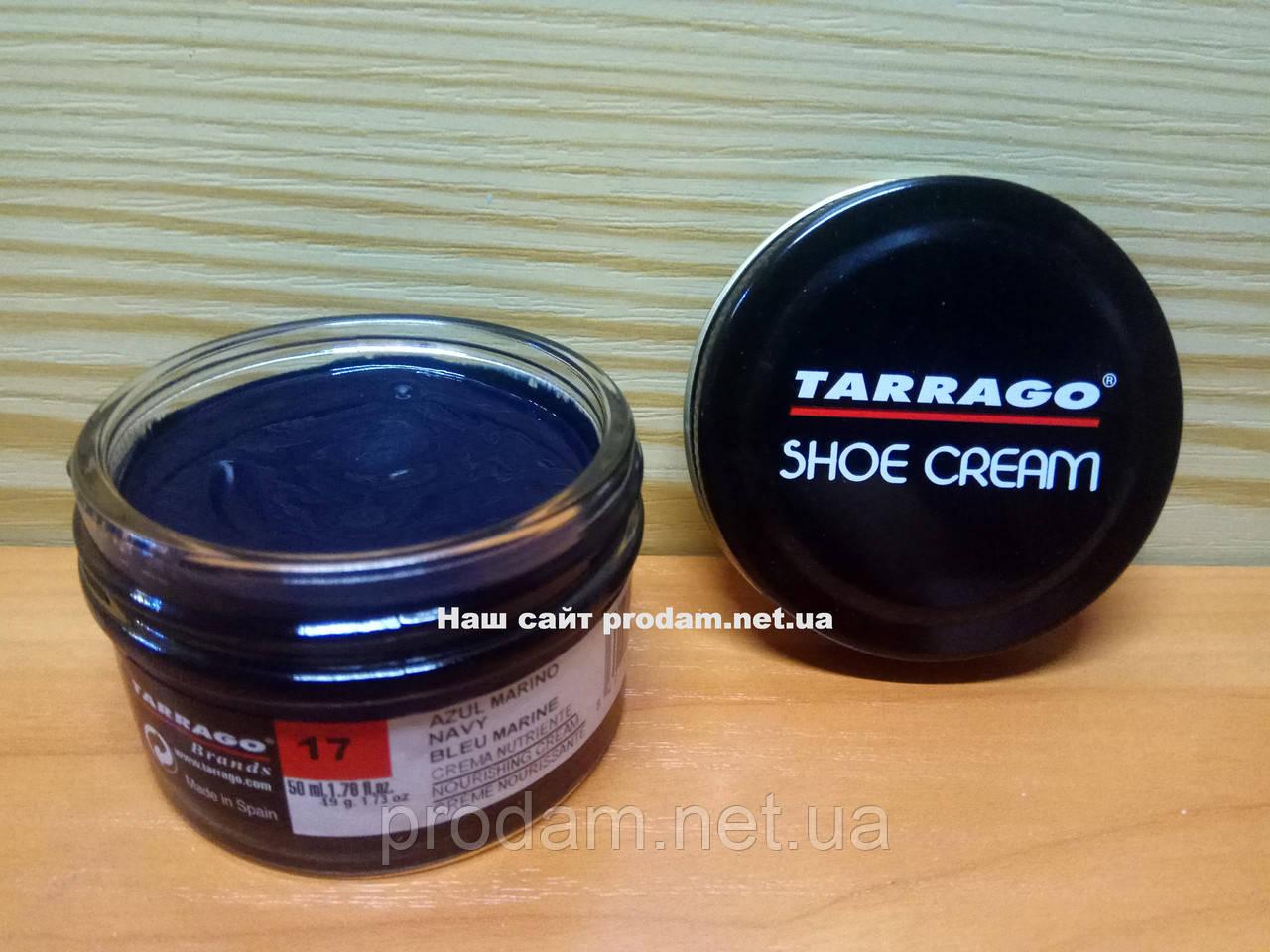 Крем для обуви Tarrago №017-navy