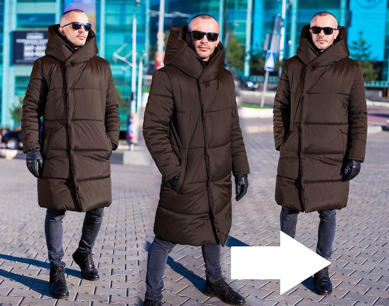 Стильная зимняя мужская куртка (4 цвета)