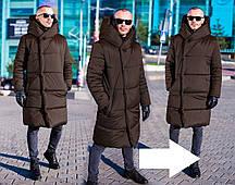 Стильна зимова чоловіча куртка (4 кольори)