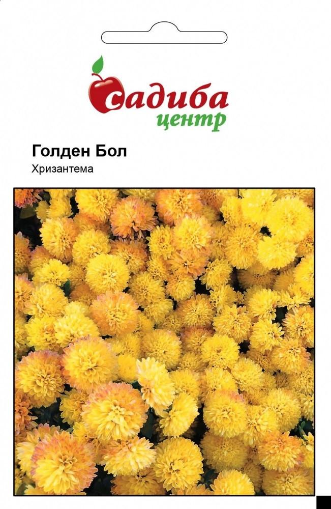 Семена хризантемы Голден бол 0,1 г, Hем Zaden