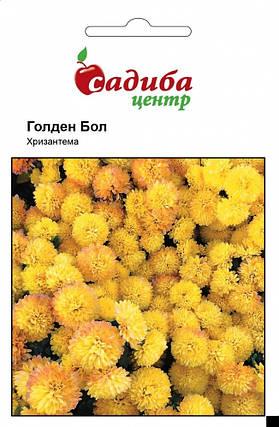 Семена хризантемы Голден бол 0,1 г, Hем Zaden, фото 2