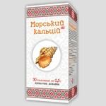 МОРСКОЙ КАЛЬЦИЙ №90 т