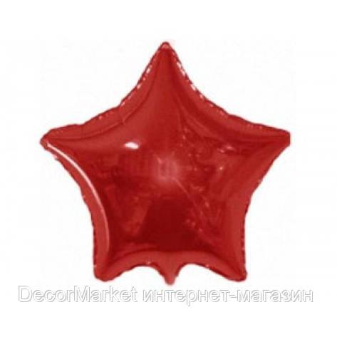 Шар звезда фольгированная, КРАСНАЯ - 45 см (18 дюймов)  FLEXMETAL, фото 2