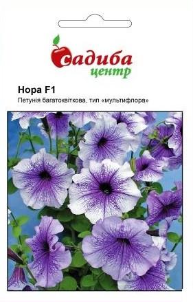 Семена петунии мультифлора Нора F1 10 гранул, Cerny