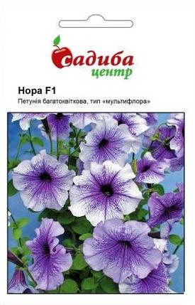 Семена петунии мультифлора Нора F1 10 гранул, Cerny, фото 2