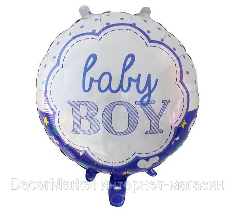 Шар круг фольгированный, BABY BOY - 45 см (18 дюймов)
