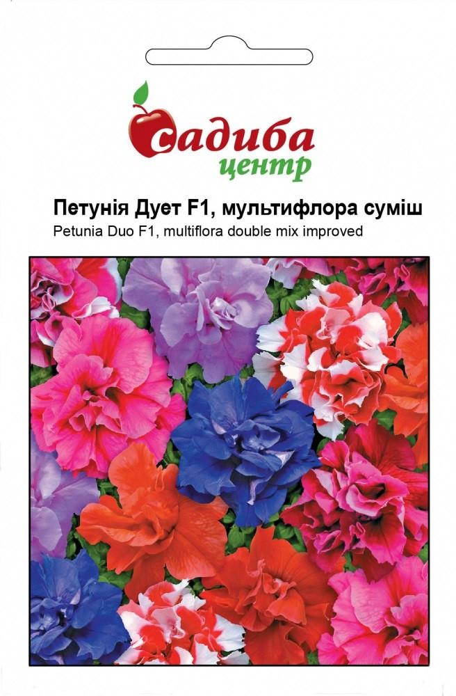 Семена петунии мультифлора Дуэт F1 махровая смесь 10 гранул, Cerny