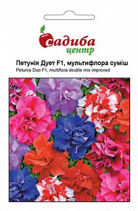 Семена петунии мультифлора Дуэт F1 махровая смесь 10 гранул, Cerny, фото 2