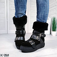 Женские черные зимние ботинки с отворотом