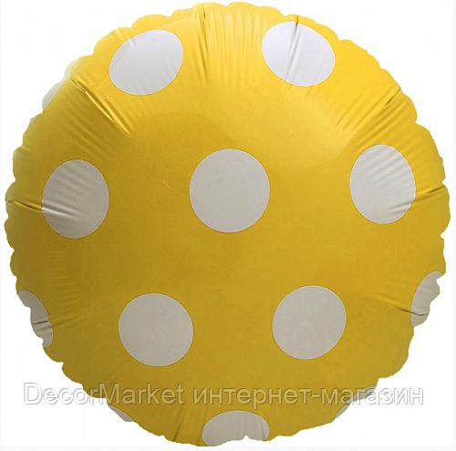 Шар круг фольгированный, ЖЕЛТЫЙ В ГОРОХ  - 45 см (18 дюймов)
