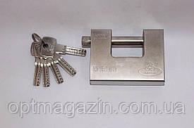 Замок навесной Пешка 90мм с 5 лазерными ключами/ Замок навесной механический Пешка 90мм