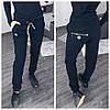 Женские штаны с декором. МС-6-1118, фото 2
