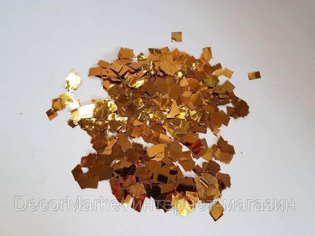 Конфетти квадратики - ЗОЛОТО. Упаковка 100 грамм, фото 2