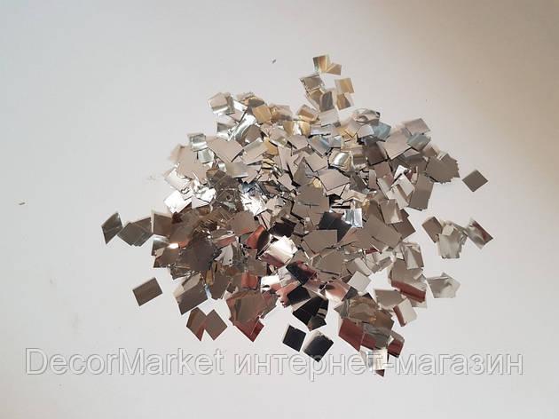 Конфетти квадратики - СЕРЕБРО. Упаковка 100 грамм, фото 2