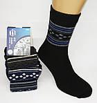 """Мужские зимние кашемировые носки  фирмы """"Q&S"""". На махре. Очень теплые. №8004."""