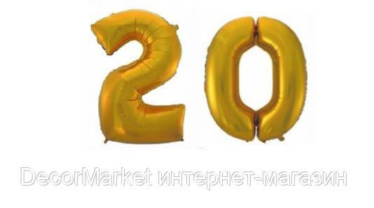 """Шары фольгированные цифры """"20"""", МАТОВОЕ ЗОЛОТО - 35 см (14 дюймов), фото 2"""