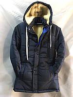 """Куртка мужская зимняя на синтепоне, размеры 48-56 Серии """"ZERO"""" купить оптом в Одессе на 7 км"""